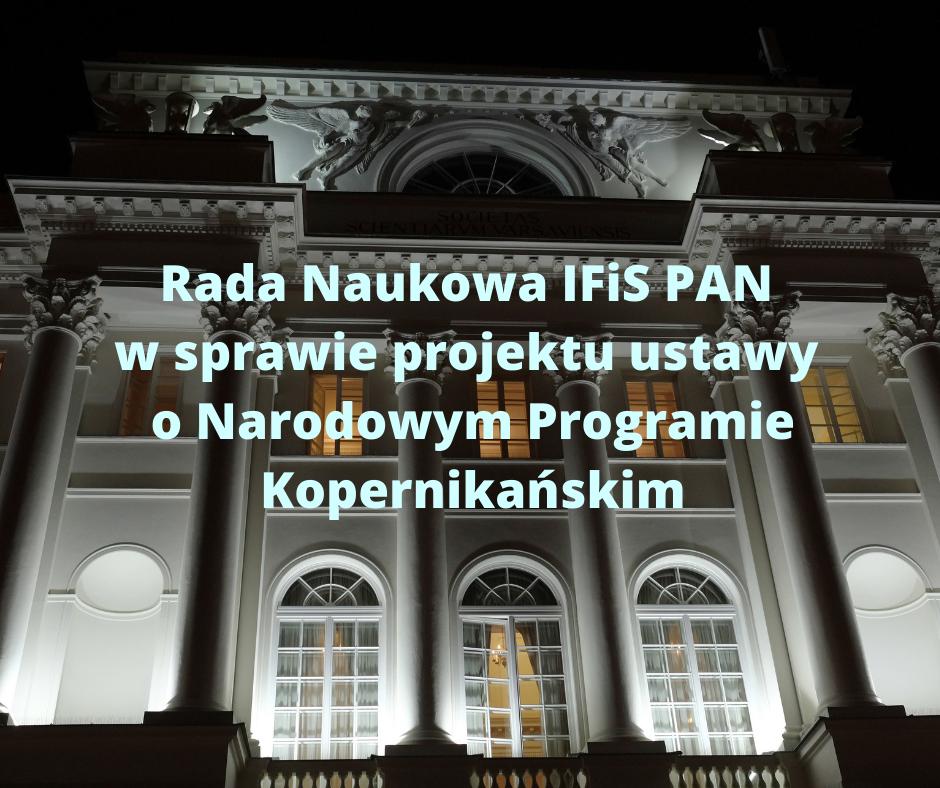 RN IFiS PAN w sprawie projektu